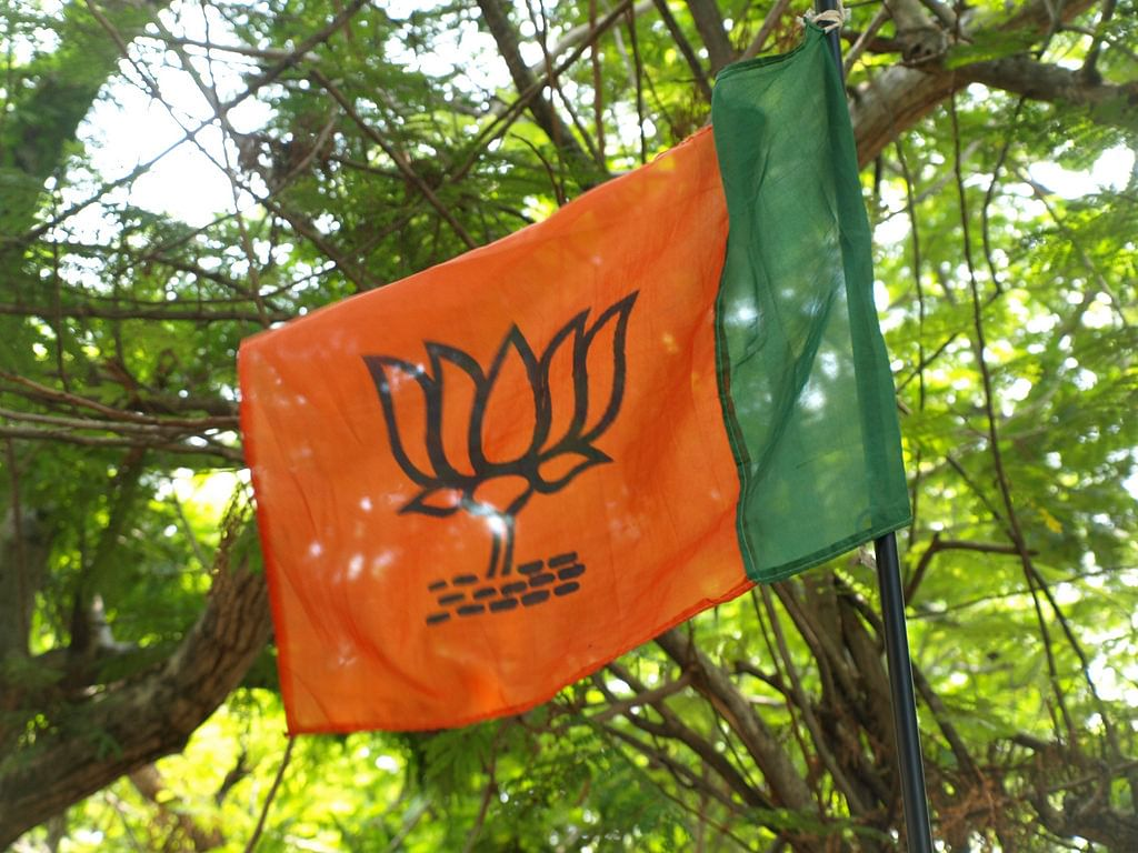 Bharatiya Janata Party BJP suffered yet another setback in CADC