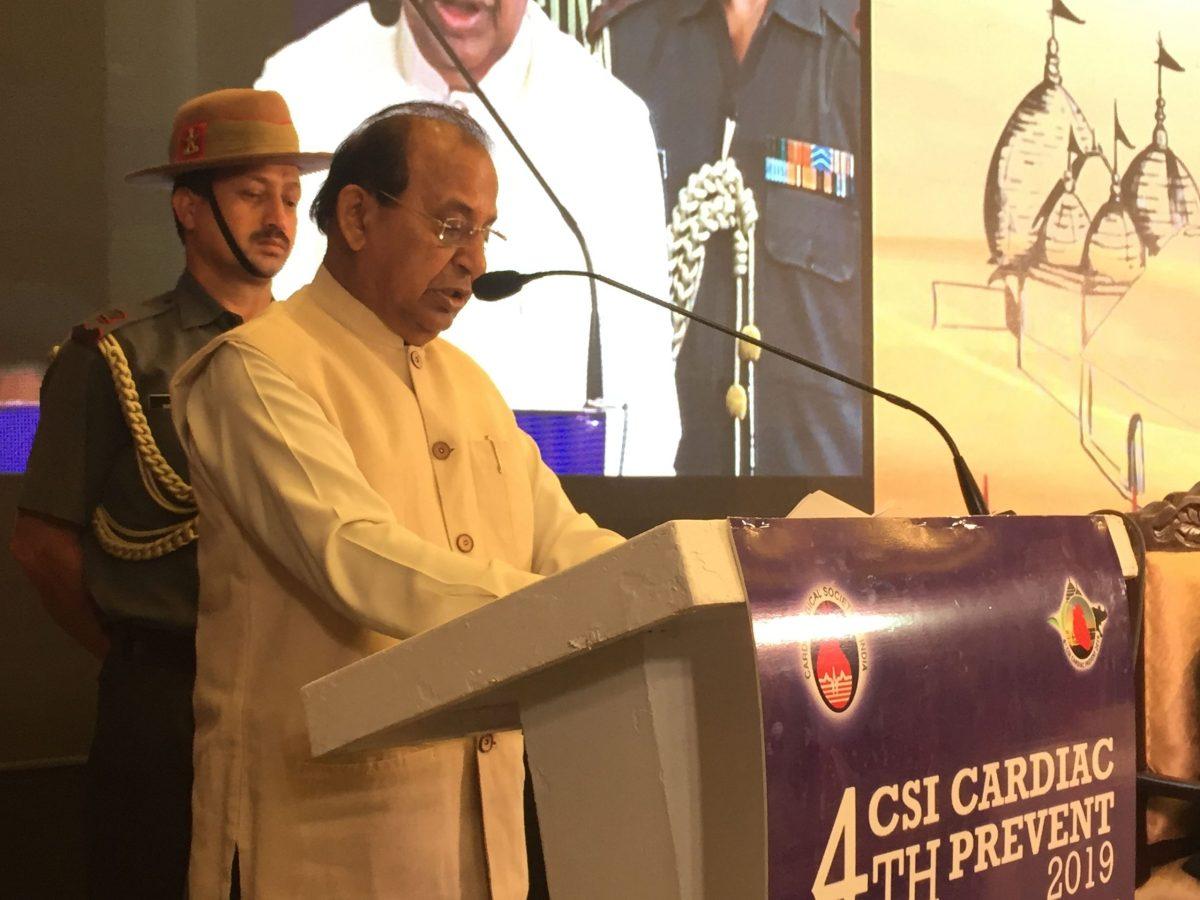 Assam governor Dibrugarh varsity