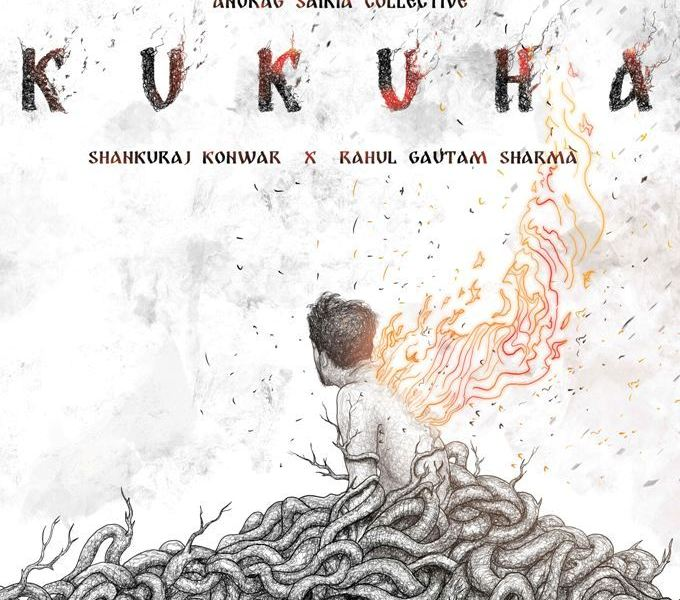 Poster Kukuha 1