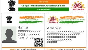 CBIC makes Aadhaar authentication mandatory for claiming GST refund