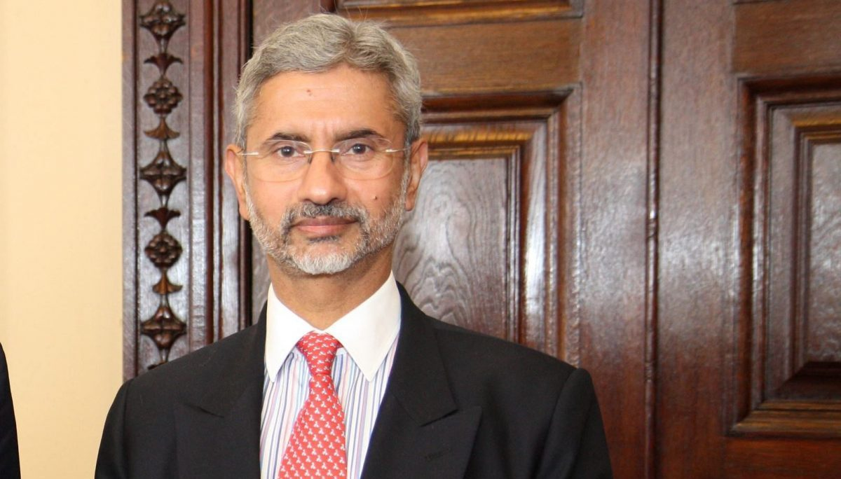 Jaishankar said India-China relations going through a 'very difficult phase'