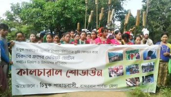 The Parliamentary Standing Committee of the Forest and Environment Ministry in Bangladesh asked the authorities to issue eviction notices the alleged illegal occupants of Madhupur forest