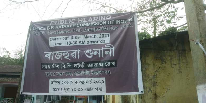 Public hearing notice for the committee headed by Former Judge B.P.  outside Sub Divisional Office in Margherita