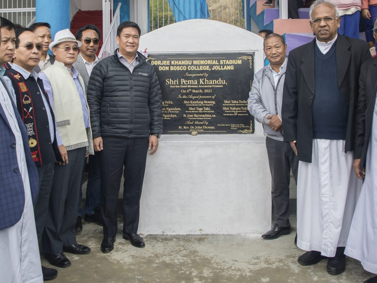 CM Pema Khandu