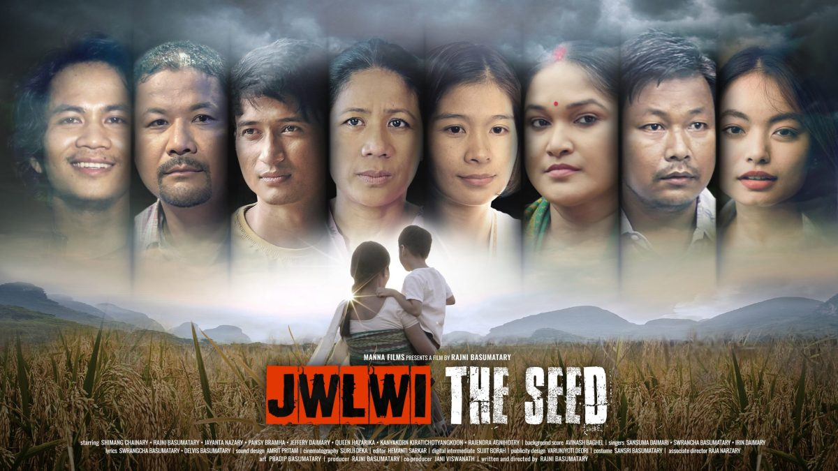 Jwlwi - The Seed
