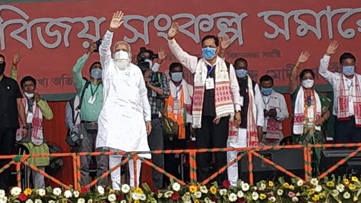BJP wants to scale newer heights of progress in Assam: PM Modi