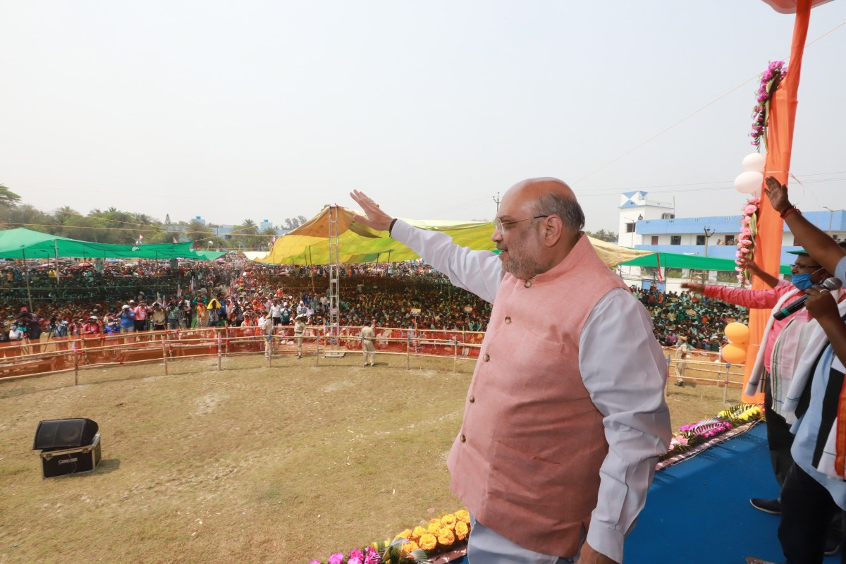 All gaps in Indian borders will be plugged by this year end: Amit Shah