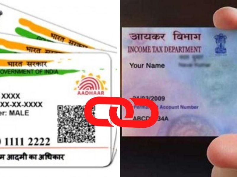 Linking Aadhar Card to PAN