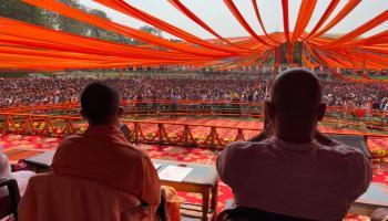 BJP leader Yogi Adityanath addressed a rally in Assam