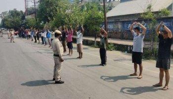 Manipur fine