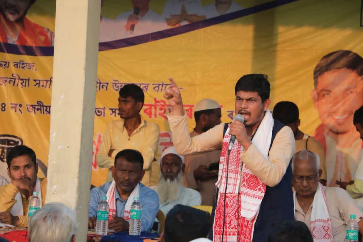 Ashraful Islam Raijor Dal