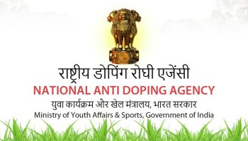 Siddharth Singh Longjam new DG of National Anti Doping Agency (NADA)