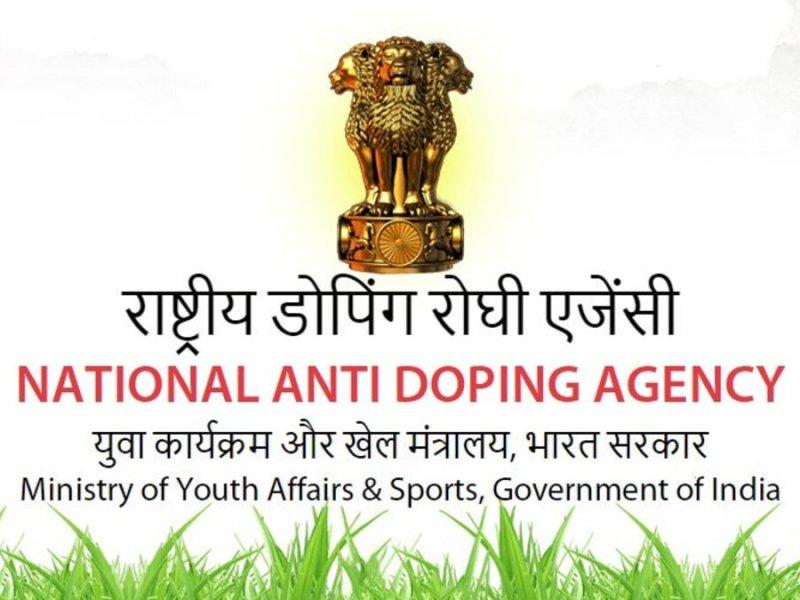 Siddharth Singh Longjam new DG of National Anti Doping Agency (NADA)