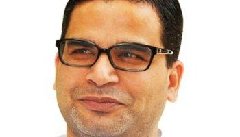 Prashant Kishor quits as Punjab chief minister's principal advisor