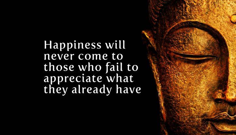 lord buddha quote in english