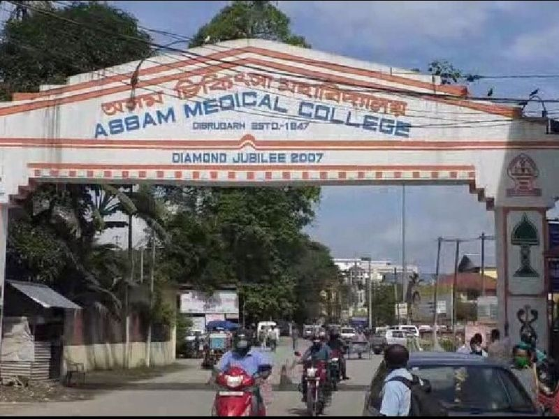 COVID-19: Assam Medical College and Hospital suspends OPD services for 2 weeks