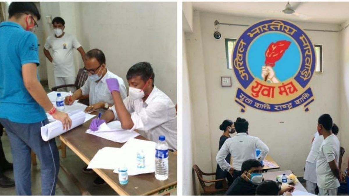 COVID-19 vaccination drive held Guwahati Central Jail; 1,182 inmates inoculated