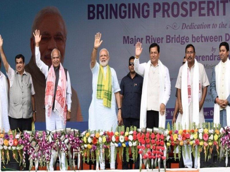BJP takes Assam