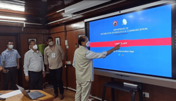 Nagaland CM Neiphiu Rio launches state's COVID-19 information app