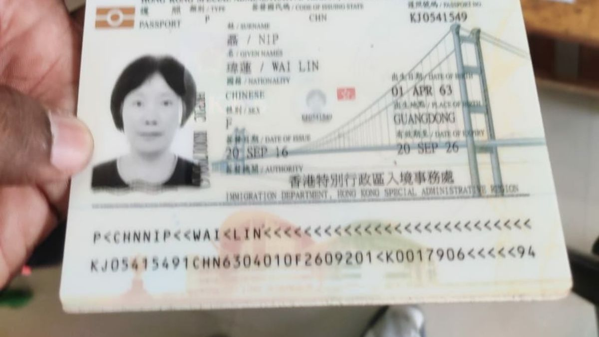 Chinese national arrested for trying to enter Bhutan from Jaigaon
