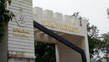 Assam: Gauhati Uni cancels semester exams, students express concern