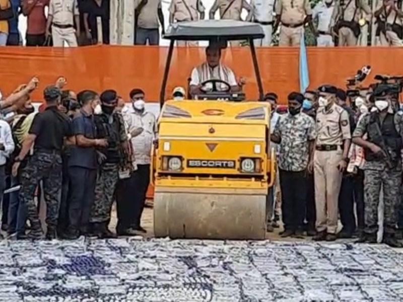 Assam CM bulldozes seized drugs worth ₹36 crore