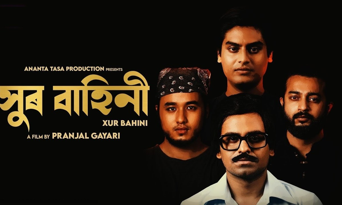 Xur Bahini: A rich tribute to Jayanta Hazarika and antidote to biopic trends