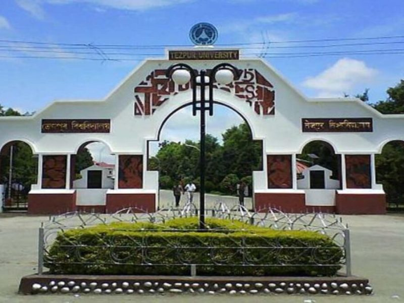 Assam: Tezpur faculty gets Visitor's Award for tech development