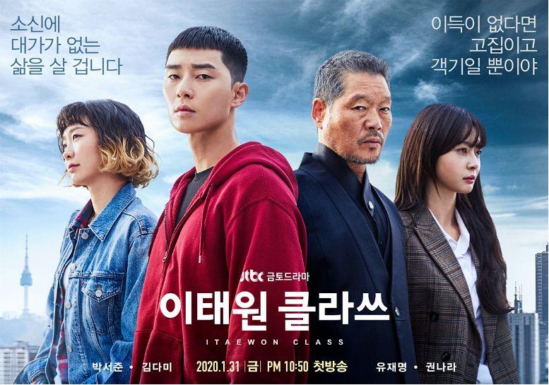 K-drama Itaewon Class