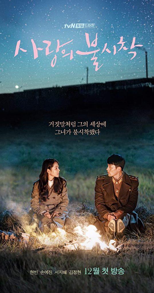 K-drama Crash Landing on You