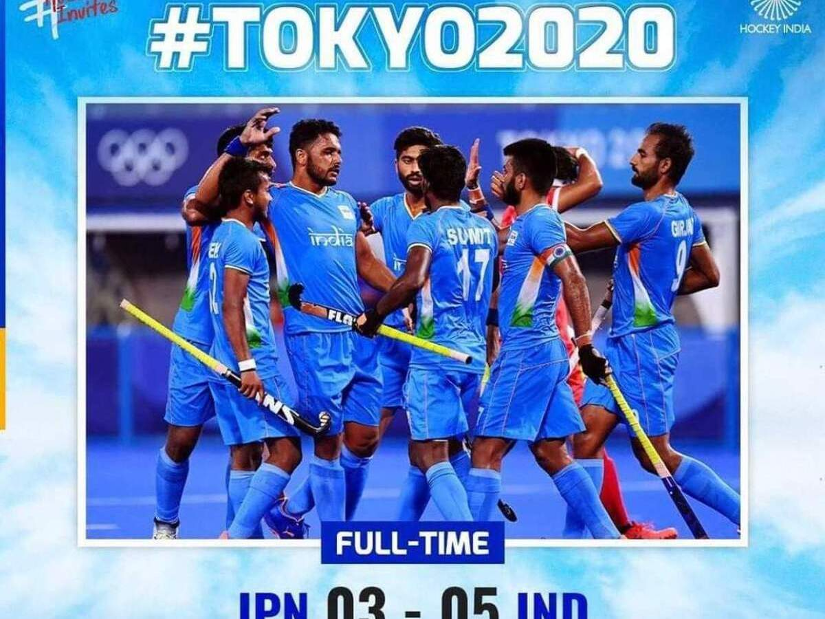India beat Japan 5-3 to end pool engagements on a high in Olympic men's hockey