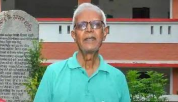 North East Bishops' body condoles death of tribal rights activist Stan Swamy