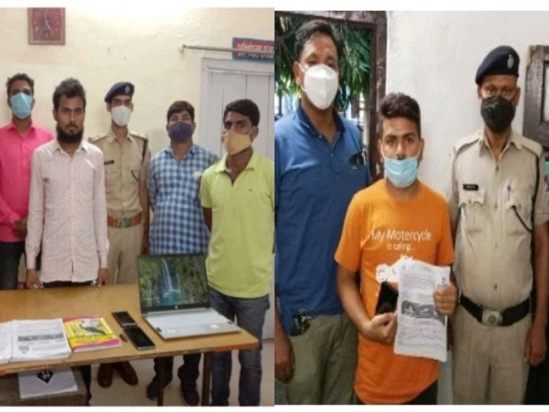 RPF NFR recovered railway e-tickets worth over Rs 64,000 from two touts