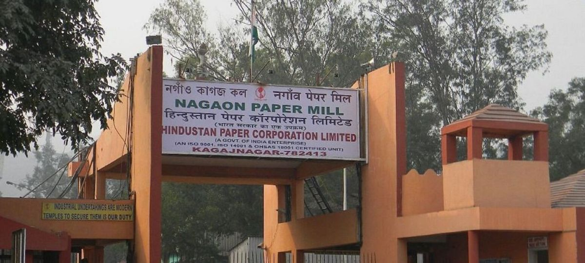 Assam: Defunct paper mill employee dead, toll rises to 93