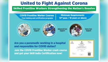 Guwahati: Covid Frontline Workers crash course at Marwari Hospitals