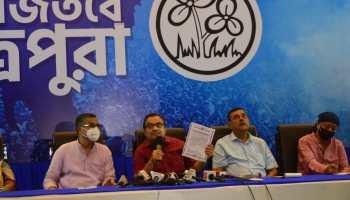 Tripura Human Rights