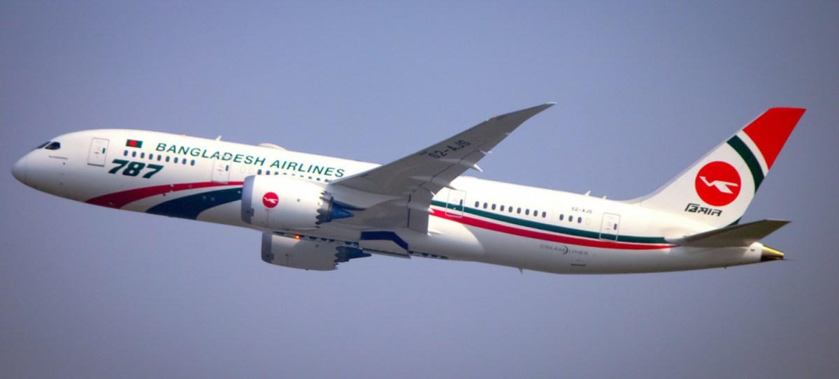 Biman Bangladesh pilot who suffered heart attack mid-air dies at Nagpur hospital