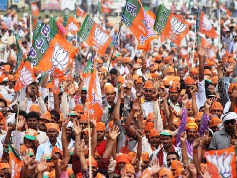 Assam BJP