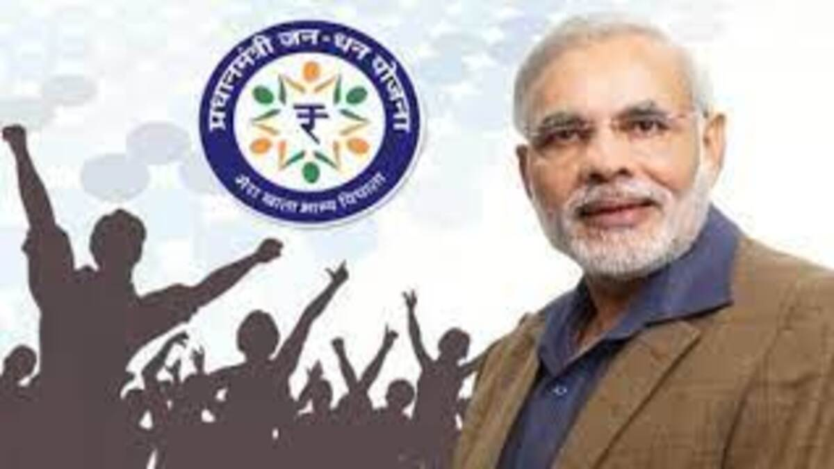 Jan Dhan accounts swell to 43 cr with total deposits over Rs 1.46 lakh cr