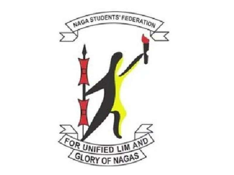 Naga Students' Federation (NSF