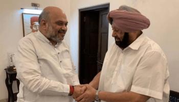 Former Punjab CM Amarinder Singh meets Amit Shah in Delhi