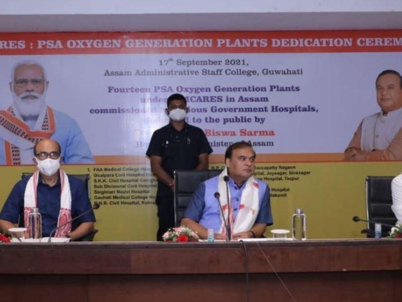 Assam CM dedicates 14 oxygen generators to people