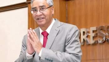 Nepal Constituion Day Deuba
