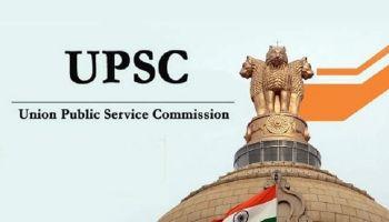 UPSC private