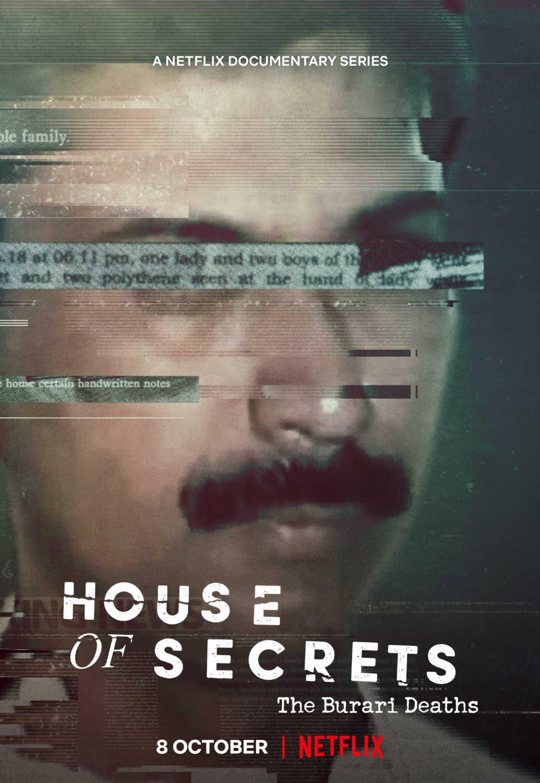 House of Secrets Burari deaths