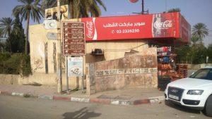 palestiina