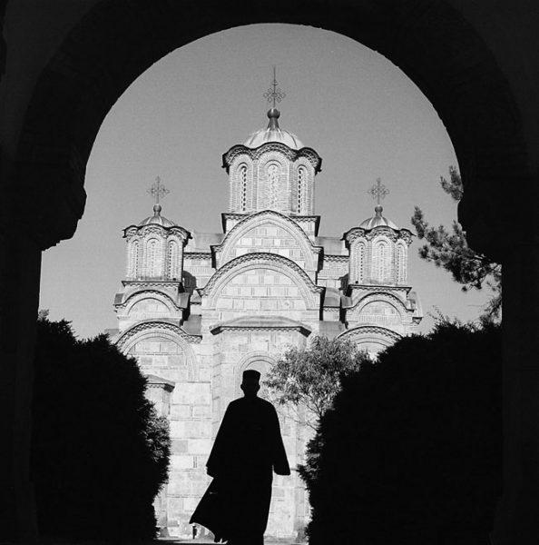 manastir kosovo