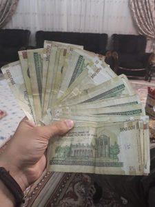 Iran novac
