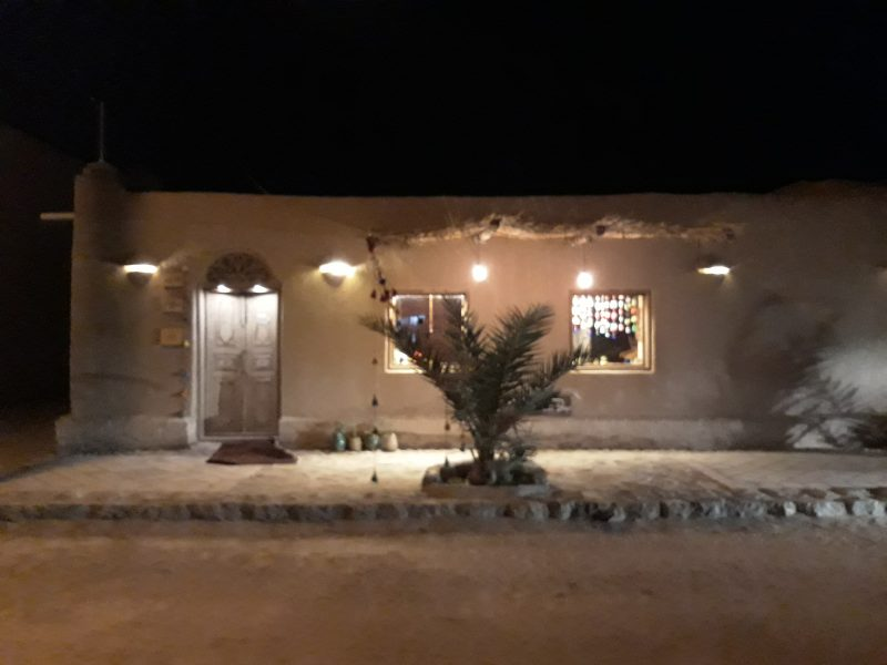 Suvenirnica, Mesr pustinja, Iran