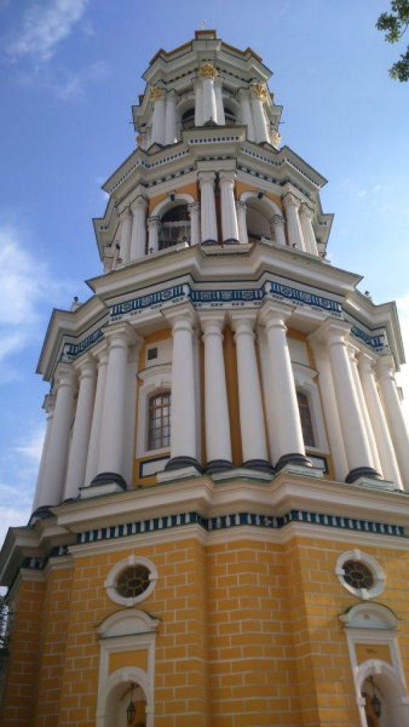 Kijev Ukrajina kijevsko pečerska lavra
